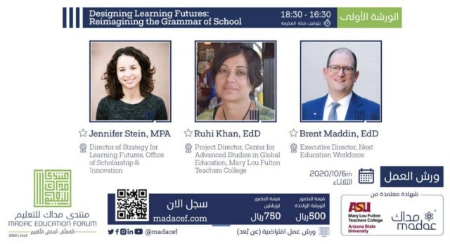 Speakers at the MADAC Education Forum